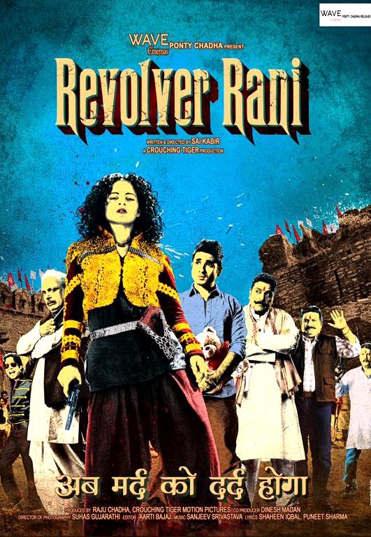 Revolver Rani Cover