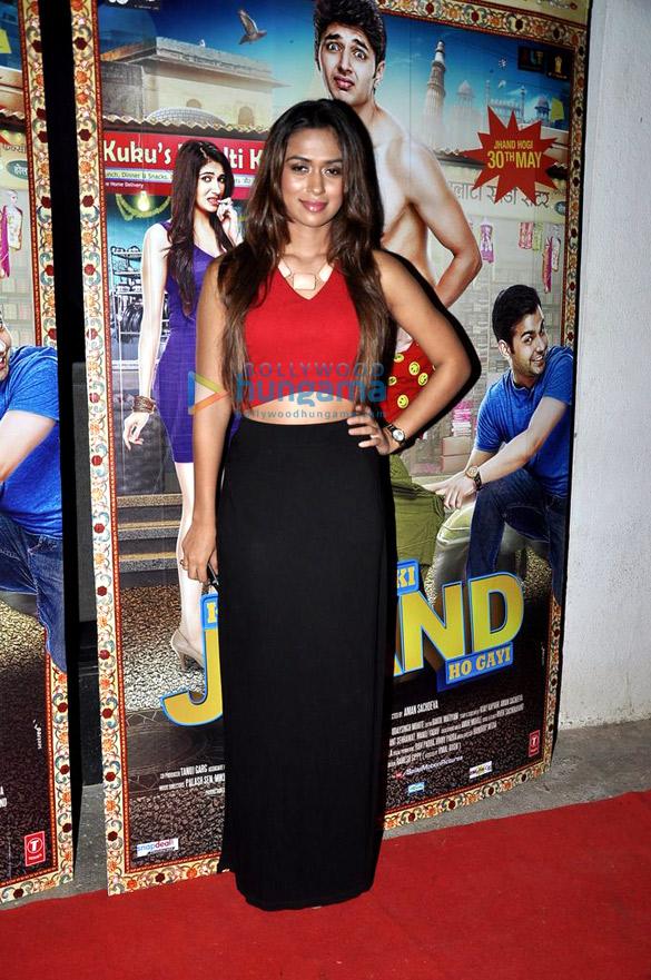 Special screening of 'Kuku Mathur Ki Jhand Ho Gayi'