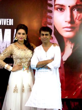 Ragini Dwivedi, Faisal Saif