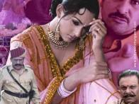 First Look Of The Movie Bazaar-E-Husn