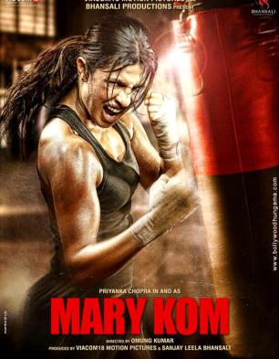 Mary Kom Cover