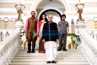 Vindu Dara Singh, Gabriela Bertante, Anupam Kher, Rajpal Yadav