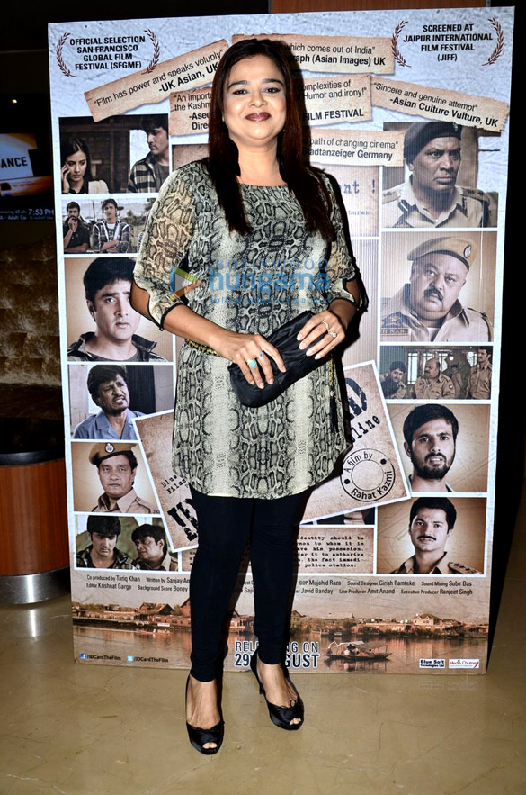 Special screening of 'Identity Card'