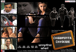 First Look Of The Movie Chaarfutiya Chhokare