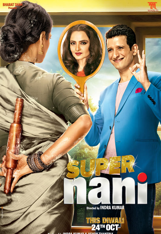Super Nani Cover