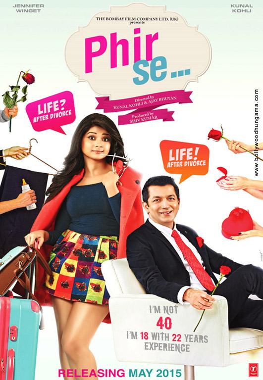 Bollywood Hungama - News, Movies, Songs, Videos, Photos
