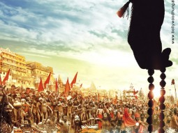 First Look Of The Movie Satsang