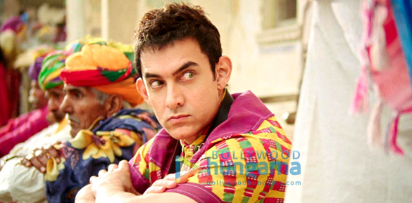 PK Movie Watch Online - PlaySominalTv