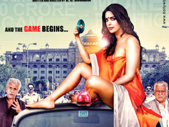 First Look Of The Movie Dirty Politics