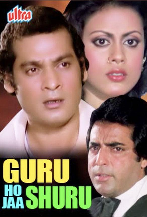 Guru Ho Jaa Shuru Movie: Review | Release Date | Songs ...