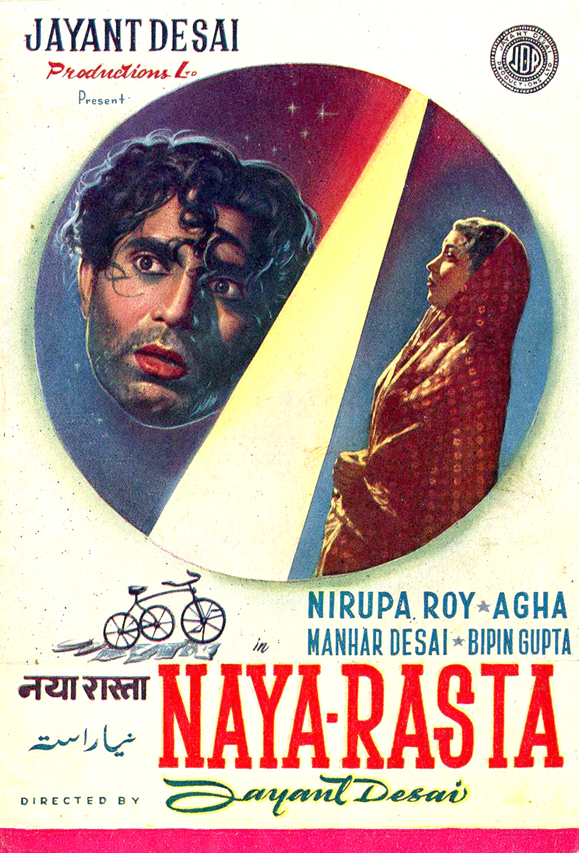Naya Rasta Movie: Review | Release Date | Songs | Music