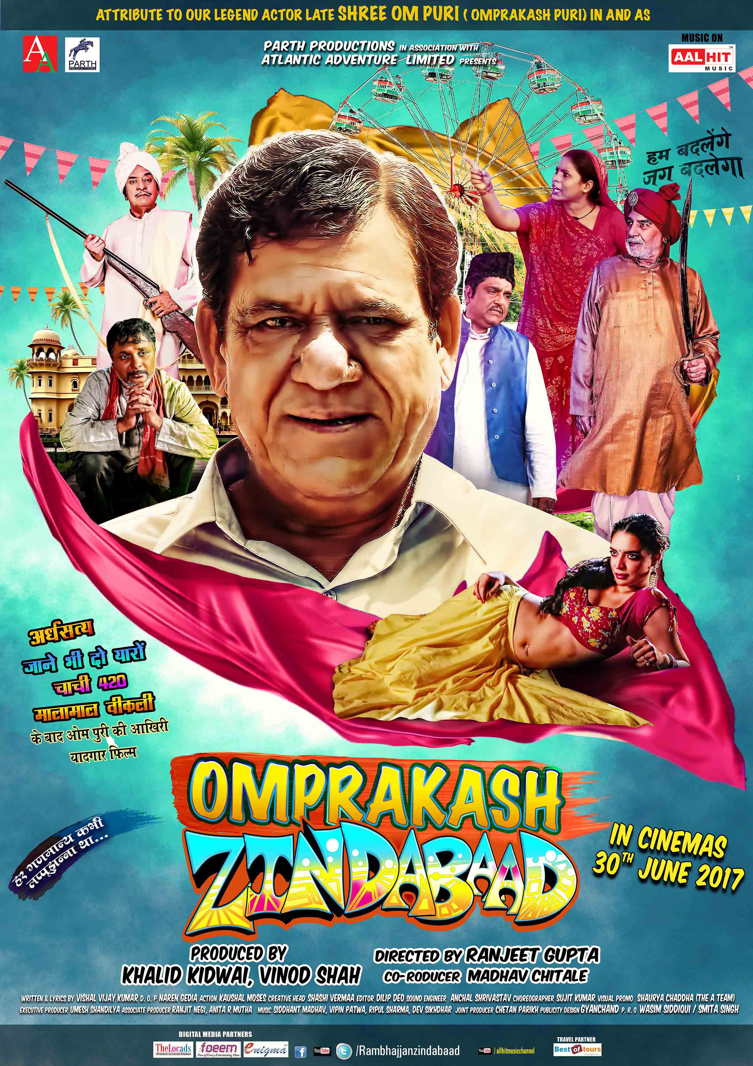 Omprakash Zindabad Movie: Review | Release Date | Songs | Music | Images | Official Trailers | Videos | News