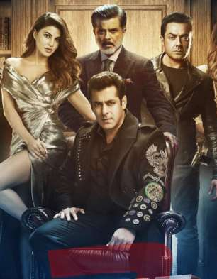 download full movie race 3 by filmywap