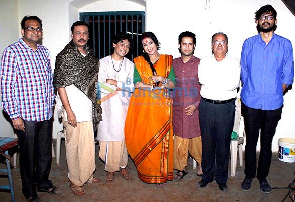 Dhiraj Mishra, Imran Hasnee, Kanishk Kumar Jain, Rituparna Sengupta, Sushant Sahni, Ashok Sahni, Bhanu Prakash Jha