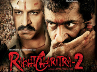 First Look Of The Movie Rakht Charitra - 2