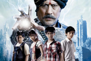 First Look Of The Movie Bhoot And Friends