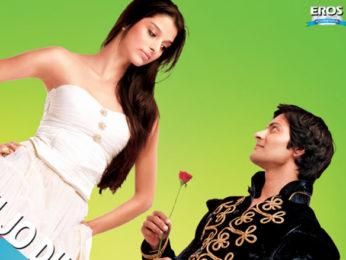 First Look Of The Movie Always Kabhi Kabhi