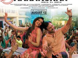 First Look Of The Movie Aarakshan