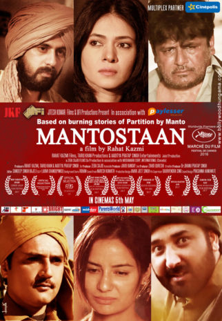 First Look Of The Movie Mantostaan
