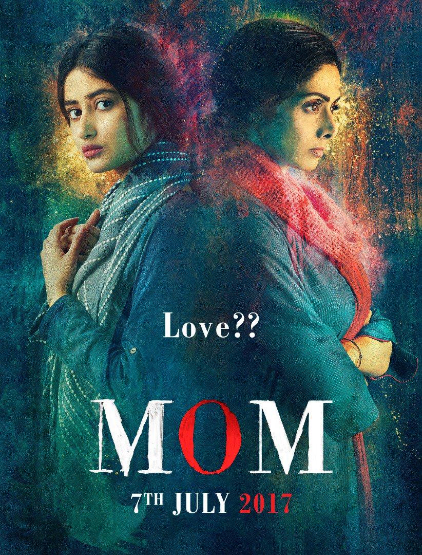 Mom Film