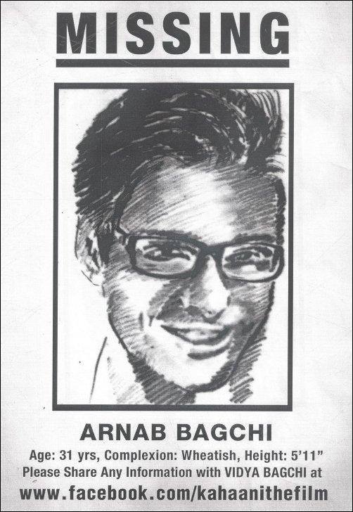 Arnab Bagchi