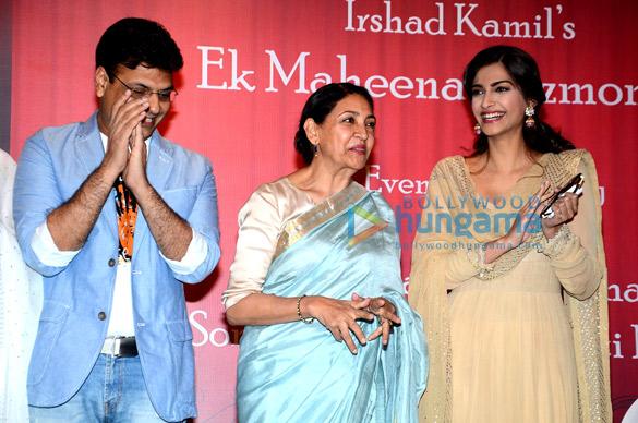 Irshad Kamil, Deepti Naval, Sonam Kapoor