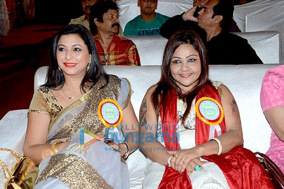Gurpreet Kaur Chadha, Carlyta Mouhini