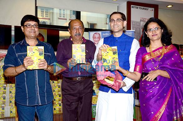 Sachin Pilgaonkar, Tinu Anand