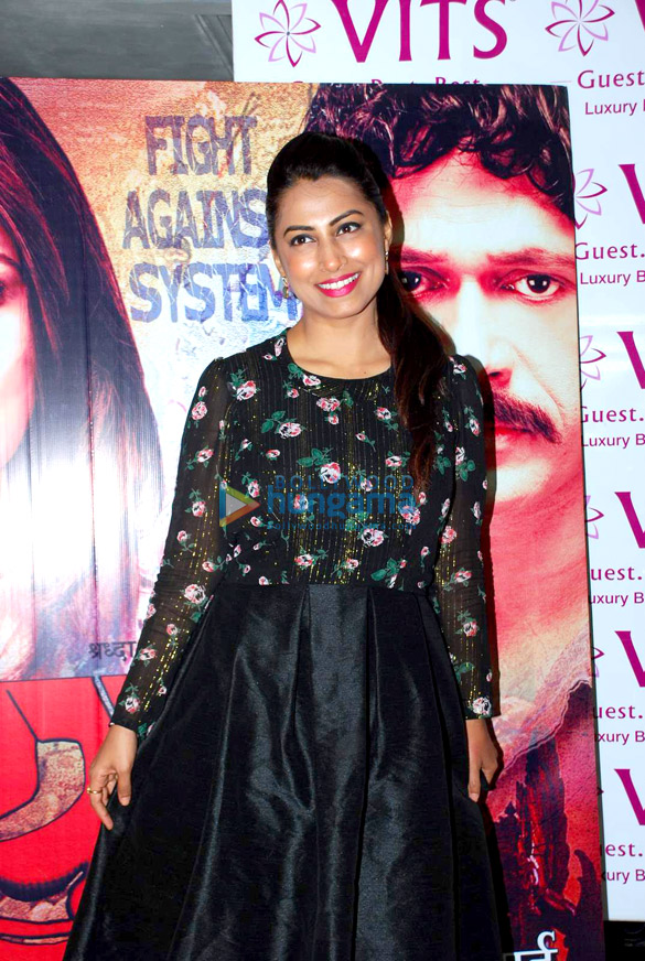Audio release of 'Yudh'