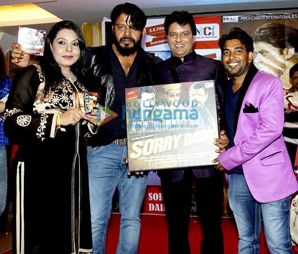 Naghma Khan, Tinu Verma, Shameem Khan, Vijay Pal