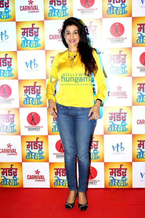 Carnival Cinemas hosted the premiere of Marathi film 'Murder Mestri' in Oshiwara