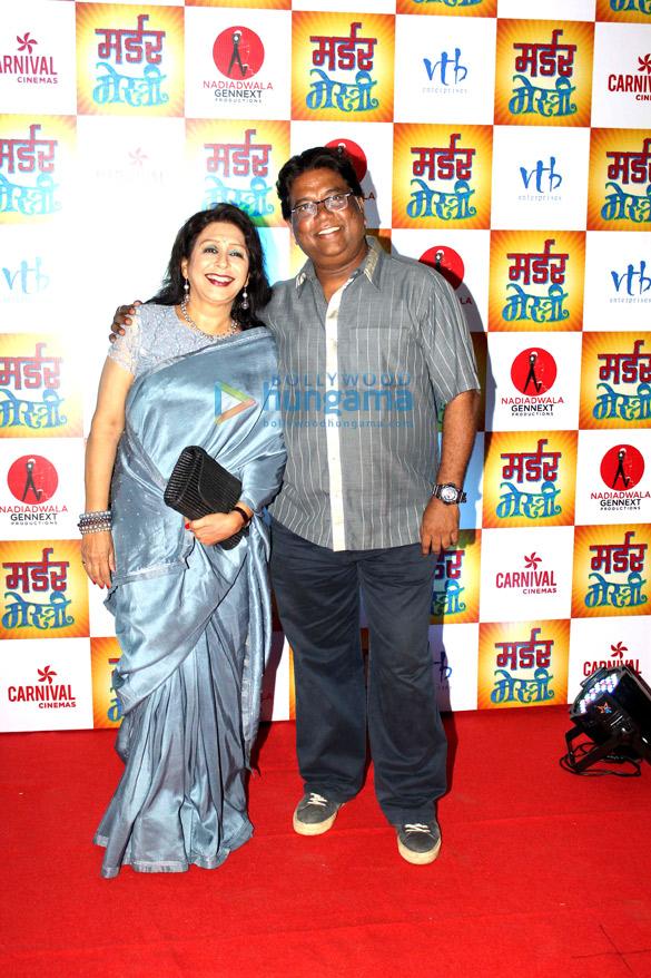 Vandana Gupte, Jaywant Wadkar