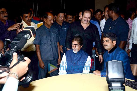 Amitabh Bachchan, Vishal Desai, Shirish Pattanshetty