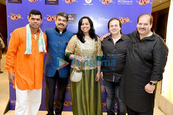 Amitabh Bachchan unveils music of Marathi film 'Dholkee'