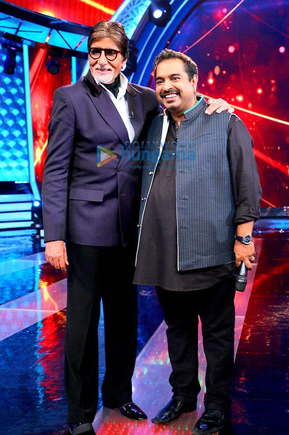 Amitabh Bachchan, Shankar Mahadevan