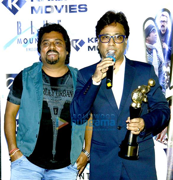 Celebs grace the press meet of Hindi film 'Blue Mountains'