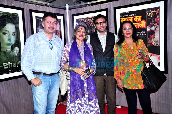 SMM Ausaja, Dolly Thakore, Joy Sengupta, Tavleen Singh