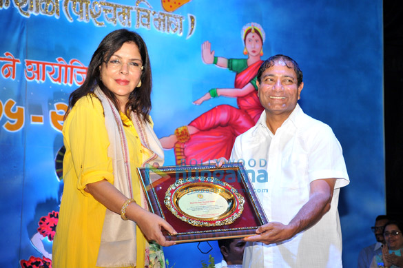 Zeenat Aman, Ajay Kaul