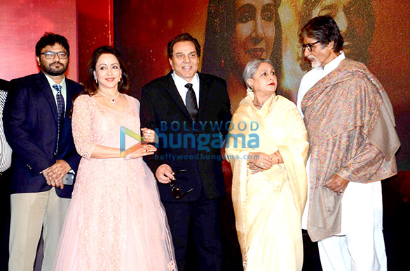 Babul Supriyo, Hema Malini, Dharmendra, Jaya Bachchan, Amitabh Bachchan