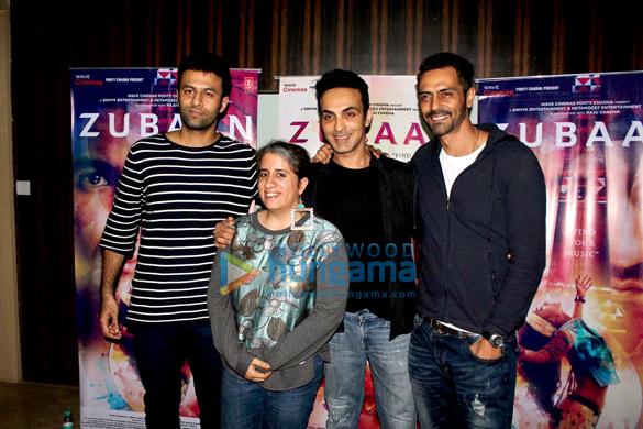 Guneet Monga, Mozez Singh, Arjun Rampal