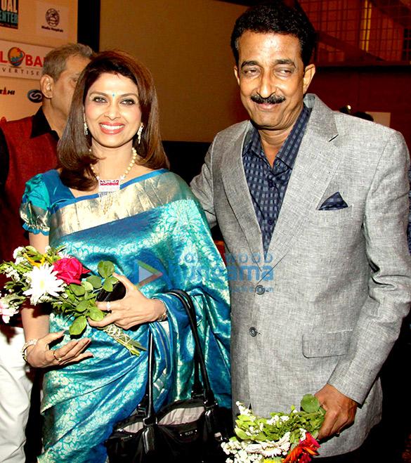 Varsha Usgaonkar, Abhishek Bachchan