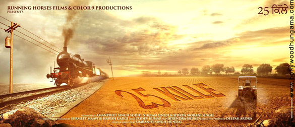 First Look Of The Movie 25 Kille (Punjabi)