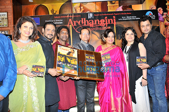 Audio release of 'Ardhangini- Ek Ardhsatya'