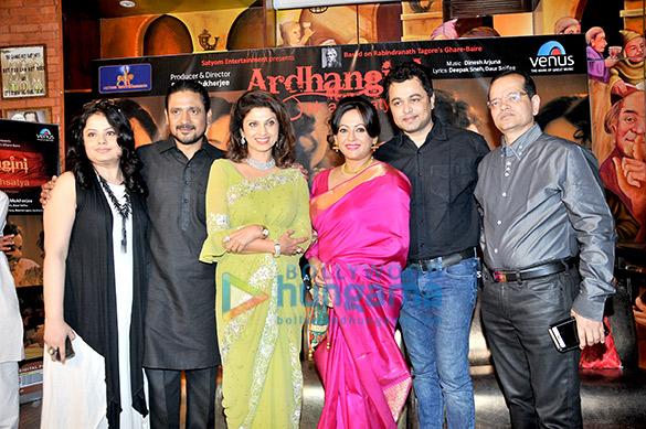 Reema Mukherjee, Subrat Dutta, Varsha Usgaonkar, Sreelekha Mitra Subodh Bhave, Champak Jain