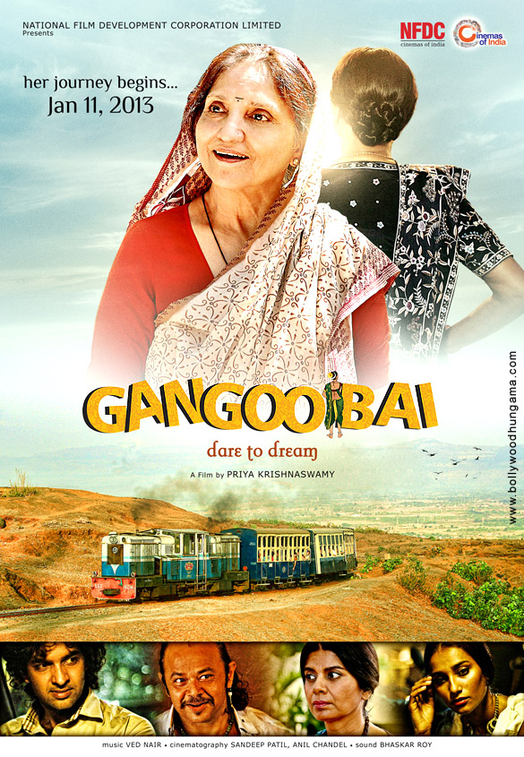 First Look Of The Movie Gangoobai