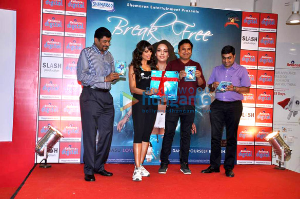 Bipasha Basu launches fitness DVD 'Break Free'