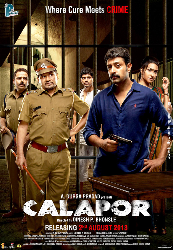 First Look Of The Movie Calapor