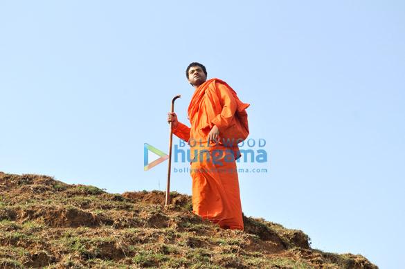 Deep Bhattacharya