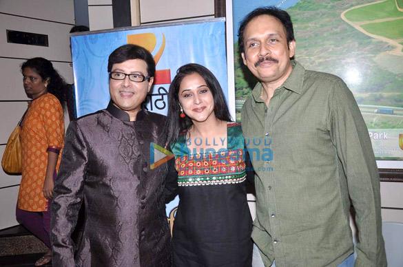 Sachin Pilgaonkar, Mrinalini Kulkarni,Tushar Dalvi