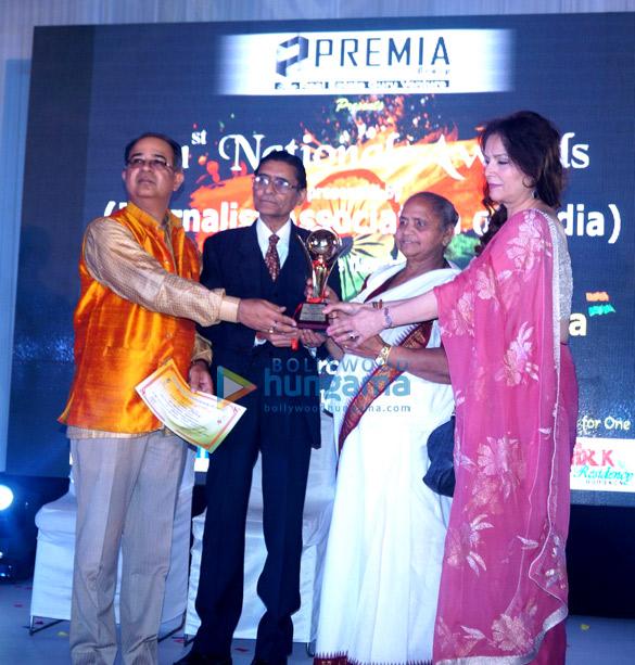 Vivek Oberoi & Daler Mehndi received 21st National Award